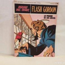 Cómics: ANTIGUO TEBEO FLASH GORDON BURU LAN COMICS VOLUMEN III FASCICULO 26 AÑO 1971 LA PRUEBA DE LAS LANZAS. Lote 194725702