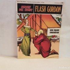 Cómics: ANTIGUO TEBEO FLASH GORDON BURU LAN COMICS VOLUMEN III FASCICULO 31 AÑO 1971 UNA MUJER ENIGMATICA. Lote 194726212