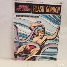 Cómics: ANTIGUO TEBEO FLASH GORDON BURU LAN COMICS VOLUMEN III FASCICULO 32 AÑO 1971 MOMENTOS DE ANGUSTIA. Lote 194726343