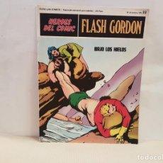 Cómics: ANTIGUO TEBEO FLASH GORDON BURU LAN COMICS VOLUMEN III FASCICULO 33 AÑO 1971 BAJO LOS HIELOS. Lote 194726528