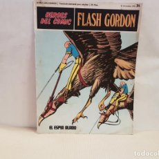 Cómics: ANTIGUO TEBEO FLASH GORDON BURU LAN COMICS VOLUMEN III FASCICULO 34 AÑO 1971 EL ESPIA ALADO. Lote 194726708
