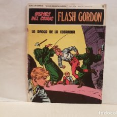 Cómics: ANTIGUO TEBEO FLASH GORDON BURU LAN COMICS TOMO 7 FASCICULO 75 AÑO 1973 LA DROGA DE LA COBARDIA. Lote 194885492