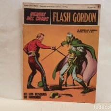 Cómics: ANTIGUO TEBEO FLASH GORDON BURU LAN COMICS VOLUMEN 1 FASCICULO 1 AÑO 1971 EN LOS BOSQUES DE ARBORIA. Lote 194886040