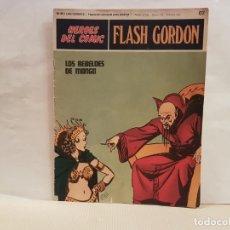 Cómics: ANTIGUO TEBEO FLASH GORDON BURU LAN COMICS TOMO 1 FASCICULO 2 AÑO 1972 LOS REBELDES DE MONGO. Lote 194887371