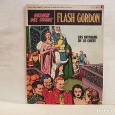 Cómics: ANTIGUO TEBEO FLASH GORDON BURU LAN COMICS VOLUMEN 1 FASCICULO 4 AÑO 1971 LAS INTRIGAS DE LA CORTE. Lote 194920173