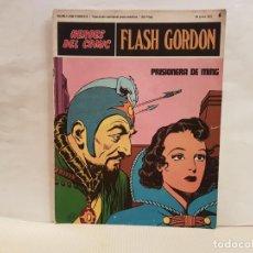 Cómics: ANTIGUO TEBEO FLASH GORDON BURU LAN COMICS VOLUMEN 1 FASCICULO 6 AÑO 1971 PRISIONERA DE MING. Lote 194920695