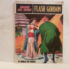 Cómics: ANTIGUO TEBEO FLASH GORDON BURU LAN COMICS VOLUMEN 1 FASCICULO 7 AÑO 1971 EL ANILLO DE FUEGO. Lote 194920921