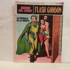 Cómics: ANTIGUO TEBEO FLASH GORDON BURU LAN COMICS VOLUMEN 1 FASCICULO 10 AÑO 1971 LA PATRULLA DE LA MUERTE. Lote 194921231