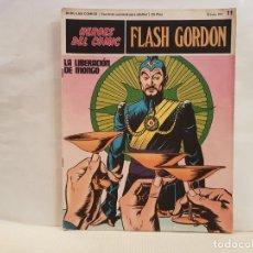 Cómics: ANTIGUO TEBEO FLASH GORDON BURU LAN COMICS VOLUMEN 1 FASCICULO 11 AÑO 1971 LA LIBERACION DE MONGO. Lote 194921530