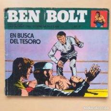 Cómics: BEN BOLT. EN BUSCA DEL TESORO. NUM 7 ANTOLOGIA DEL COMIC BURU LAN. Lote 196599402
