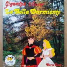 Cómics: LA BELLA DURMIENTE (BURULAN, 1973). COLECCIÓN GIGANTES DISNEY/HISTORIAS MARAVILLOSAS N°9.. Lote 196916573