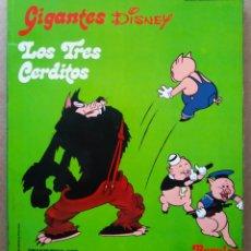 Cómics: LOS TRES CERDITOS (BURULAN, 1974). COLECCIÓN GIGANTES DISNEY/HISTORIAS MARAVILLOSAS N°16.. Lote 196916692
