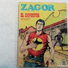 Cómics: ZAGOR - Nº 21 - EL IMPOSTOR - NOVELA GRÁFICA PARA ADULTOS - BURU LAN EDICIONES. Lote 197294248