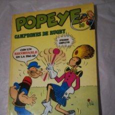 Cómics: POPEYE CAMPEONES DE RUGBY 30 BURU LAN 1973. Lote 198245688