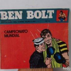 Cómics: = COMIC: BEN BOLT - 1973. = CAMPEONATO MUNDIAL. =. Lote 200116918