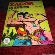 Cómics: ZAGOR 44,LOS CHANTAJISTAS,. Lote 203625356