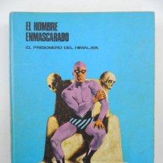 Cómics: HEROES DEL COMIC EL HOMBRE ENMASCARADO TOMO 1 EL PRISIONERO DEL HIMALAYA EDICIONES BURU-LAN. Lote 204548396