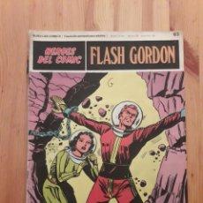 Comics : FLASH GORDON BURU LAN FASCICULO HEROES DEL COMIC (1972) Nº 63 TOMO 6. Lote 204819821