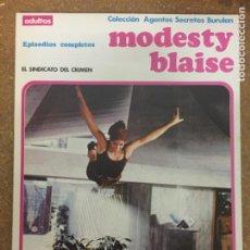 Cómics: MODESTY BLAISE 2. EL SINDICATO DEL CRIMEN (COL. AGENTES SECRETOS, BURU LAN). Lote 205014043