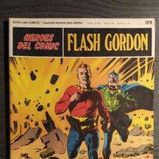 Cómics: FLASH GORDON Nº 19 BURU LAN COMICS. Lote 205359061