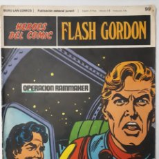 Cómics: HÉROES DEL COMIC. FLASH GORDON. NO. 99 - 1973. Lote 205601515