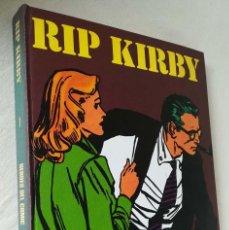 Cómics: RIP KIRBY, TOMO 1, BURU LAN. Lote 208841008