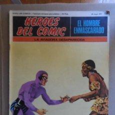 Cómics: EL HOMBRE ENMASCARADO BURU LAN BURULAN Nº 18 1972. Lote 209358573