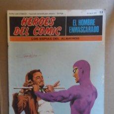 Cómics: EL HOMBRE ENMASCARADO BURU LAN BURULAN Nº 13 1972. Lote 209358797