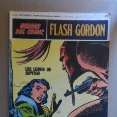 Cómics: FLASH GORDON BURU LAN BURULAN Nº 43 1972. Lote 209359228