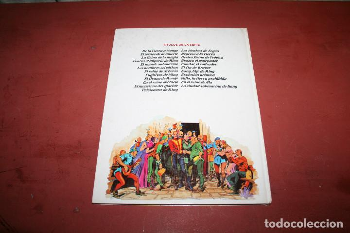 Cómics: FLASH GORDON, DE LA TIERRA A MONGO... - RAYMOND / MOORE - BURULAN - 1984 - Foto 4 - 212229073