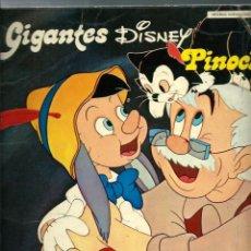 Comics : PINOCHO - GIGANTES DISNEY - HISTORIAS MARAVILLOSAS Nº 15 - BURU LAN 1974 - UNICO EN TODOCOLECCION. Lote 212340956