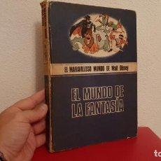 Comics: TOMO LIBRO EL MARAVILLOSO MUNDO DE WALT DISNEY EL MUNDO DE LA FANTASIA BURU LAN 1971. Lote 214799816