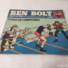 Cómics: BEN BOLT Nº 1 FORJA DE CAMPEONES. BURU LAN 1973. 25 PTS. BUEN ESTADO OFERTA. Lote 215808281