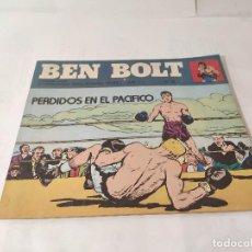 Cómics: BEN BOLT Nº 6 PERDIDOS EN EL PACIFICO. BURU LAN 1973. 25 PTS. BUEN ESTADO OFERTA. Lote 215808456