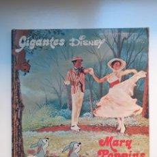 Cómics: MARY POPPINS - GIGANTES DISNEY, Nº 3 - 1ª EDICIÓN, 1973 - EDIT BURU LAN - WALT DISNEY PRODUCTIONS. Lote 216485213