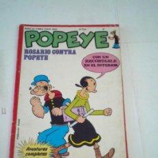 Cómics: POPEYE - NUMERO 45 - ROSARIO CONTRA POPEYE - EDICIONES BURU LAN - CJ 118. Lote 217421731