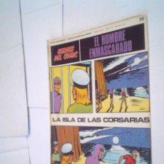 Cómics: EL HOMBRE ENMASCARADO - BURU LAN - FASCICULO NUMERO 58 - GORBAUD - CJ 118. Lote 217584516