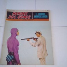 Cómics: EL HOMBRE ENMASCARADO - BURU LAN - FASCICULO NUMERO 15 - BUEN ESTADO - GORBAUD - CJ 118. Lote 217584806