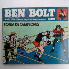 Cómics: BEN BOLT Nº1 - FORJA DE CAMPEONES - BURU LAN (NUEVO DE DISTRIBUIDORA). Lote 218237822