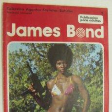 Cómics: COLECCION AGENTES SECRETOS BURU LAN Nº 2 - JAMES BOND. Lote 218366942