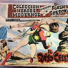 Cómics: FLASH GORDON DEL 1 AL 70. Lote 218743372