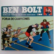 Cómics: BEN BOLT Nº1 - FORJA DE CAMPEONES - BURU LAN (SIN USAR, DE DISTRIBUIDORA). Lote 218801613