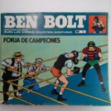 Cómics: BEN BOLT Nº1 - FORJA DE CAMPEONES - BURU LAN (SIN USAR, DE DISTRIBUIDORA). Lote 218801847