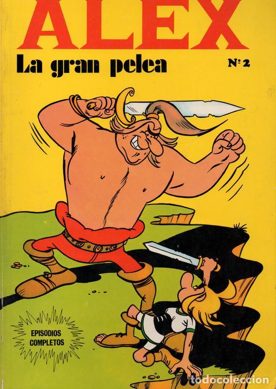 ALEX Nº 2 LA GRAN PELEA (Tebeos y Comics - Buru-Lan - Otros)