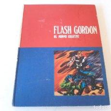 Cómics: HEROES DEL COMIC : FLASH GORDON TOMO Nº 1 EL RAYO CELESTE - BURU LAN EDICIONES AÑO 1972. Lote 219425363
