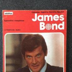 Cómics: JAMES BOND - RETAPADO 1 - A TRAVÉS DEL MURO - BURU LAN - 1974 - ¡MUY BUEN ESTADO!. Lote 220277557