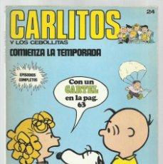 Cómics: CARLITOS 24: COMIENZA LA TEMPORADA, 1973, BURU LAN. COLECCIÓN A.T.. Lote 221905387