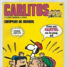 Cómics: CARLITOS 25: CAMPEÓN DE BEISBOL, 1973, BURU LAN. COLECCIÓN A.T.. Lote 221905847