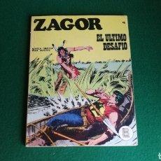 Cómics: ZAGOR BURU LAN - 1ª EDICIÓN - Nº 46 - MUY BUEN ESTADO. Lote 221324125