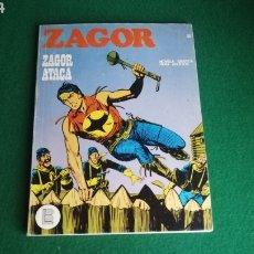 Cómics: ZAGOR BURU LAN - 1ª EDICIÓN - Nº 36 - MUY BUEN ESTADO. Lote 221323985